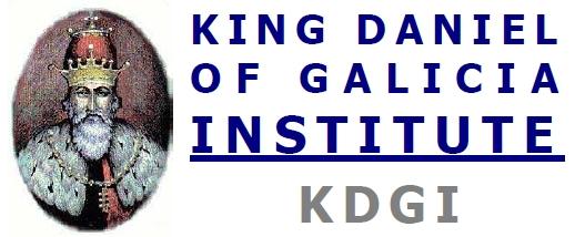 King Daniel of Galicia Institute